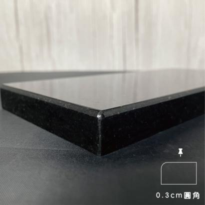 0.3cm圓角